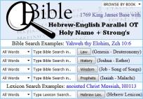 Hebrew - Transliterated Hebrew - English (King James)