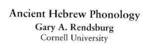 Ancient Hebrew Phonology by Gary A. Rendsburg