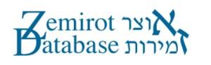 Zemirot Database