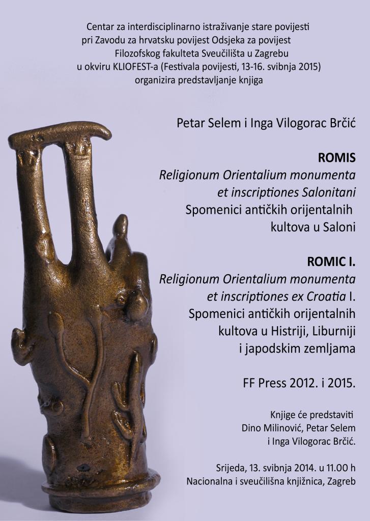romis romic copy