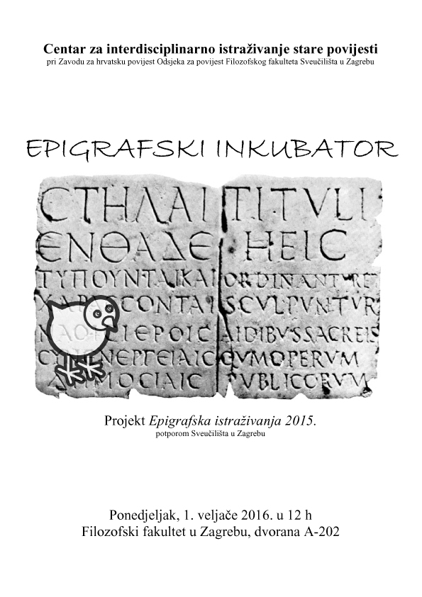 epinkubator copy