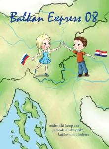 Balkan express 8 naslovnica