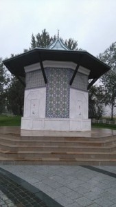 18. Park mađarsko turskog prijateljstva